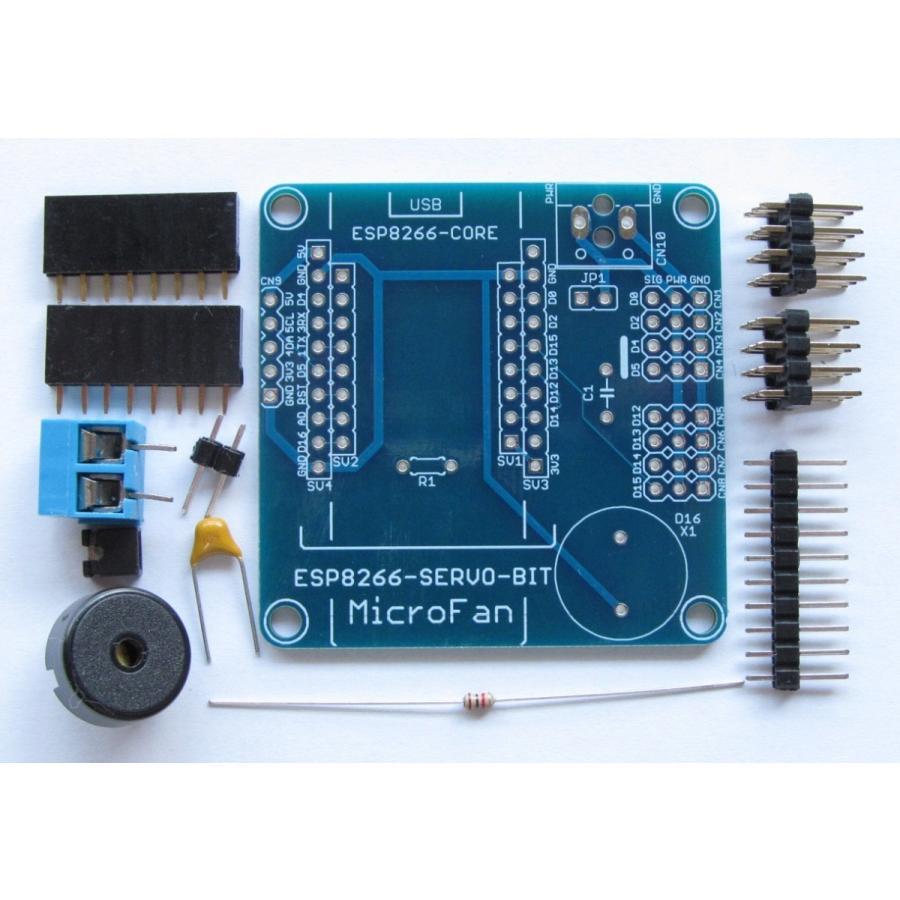 ESP8266-SERVO-BIT RCサーボ拡張ボードキット|microfan|02