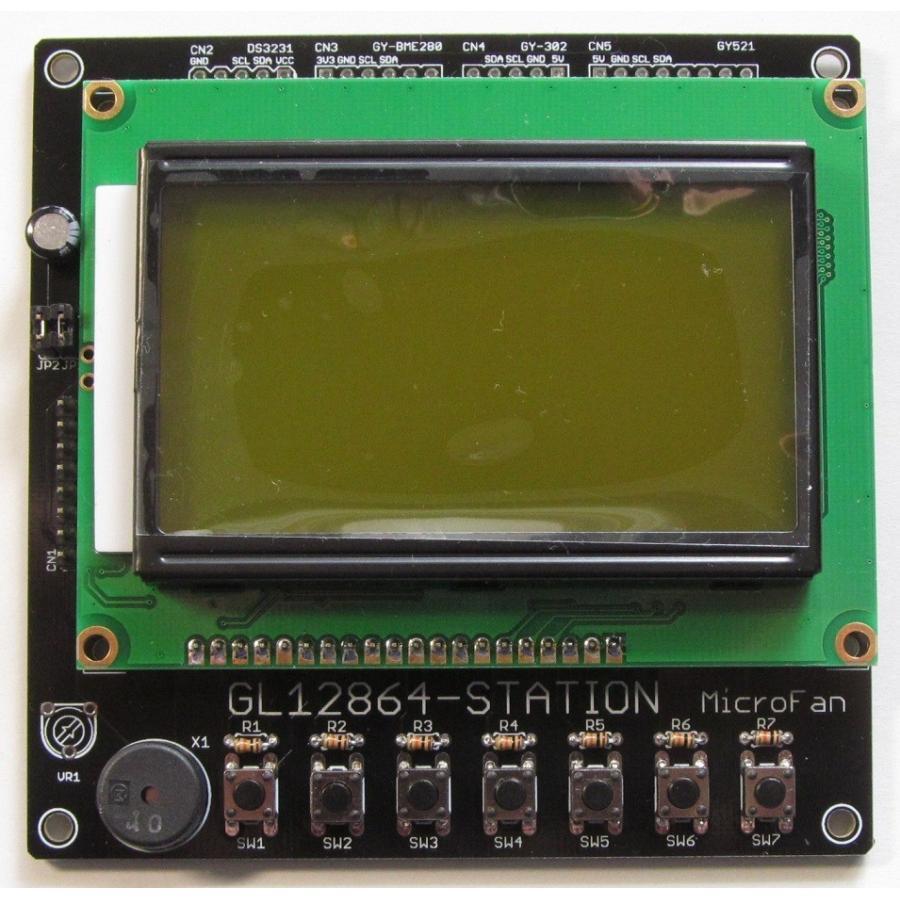 GL12864-STATION (SPIグラフィック表示拡張ボード) キット microfan