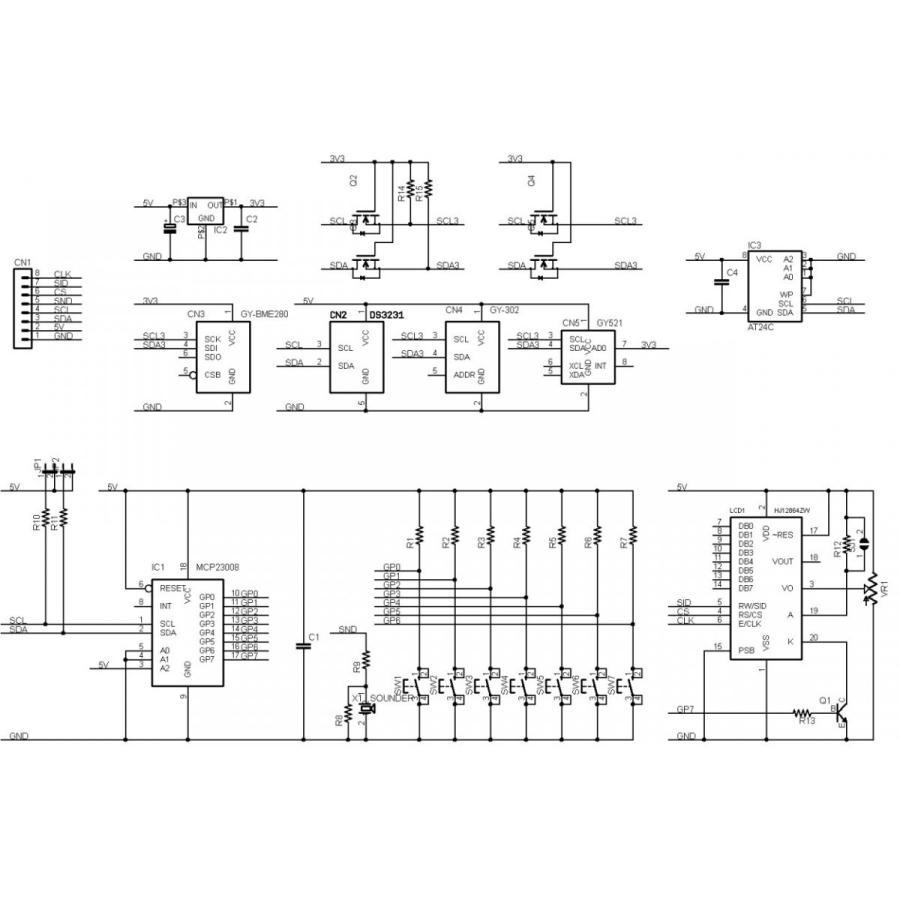 GL12864-STATION (SPIグラフィック表示拡張ボード) キット microfan 02