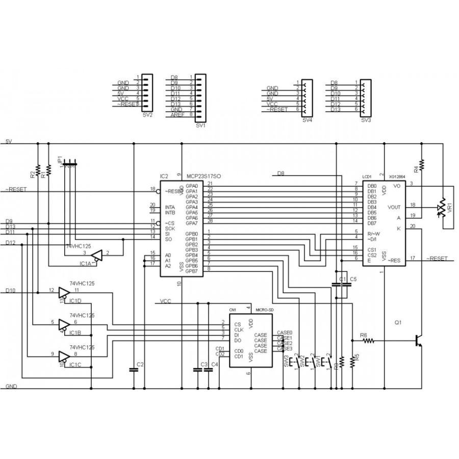 GLCD-PLUS (液晶ディスプレイ付) microfan 03