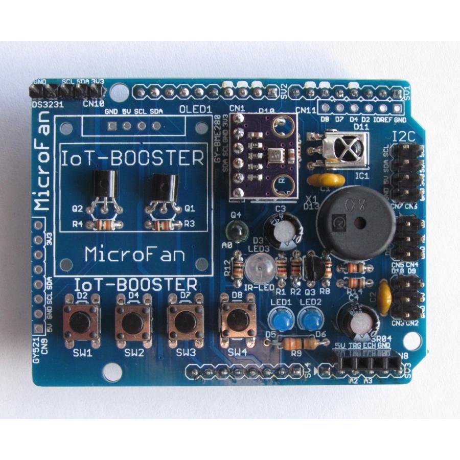 IoT-BOOSTER シールドキット microfan