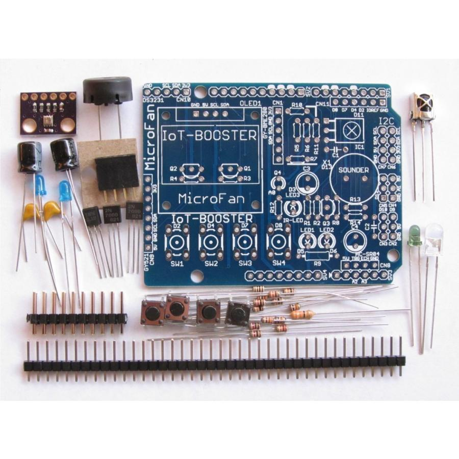 IoT-BOOSTER シールドキット microfan 02