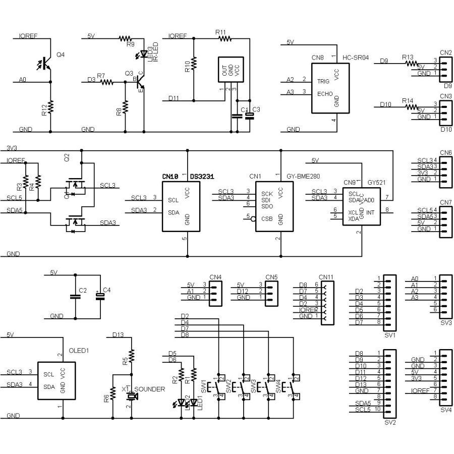 IoT-BOOSTER シールドキット microfan 05