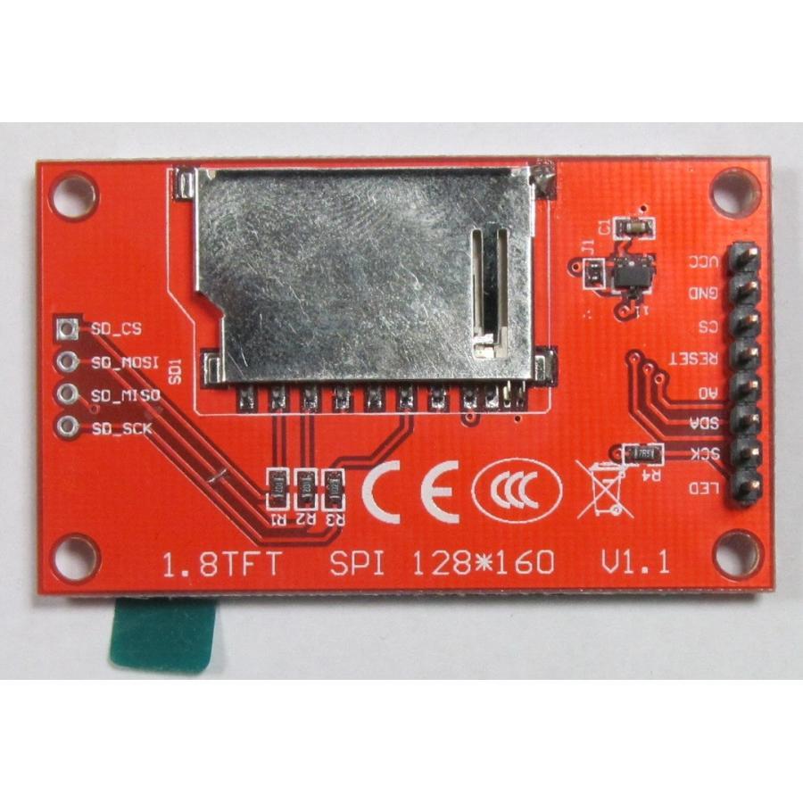 TFTディスプレイモジュール1.8インチ160X128ピクセル microfan 02