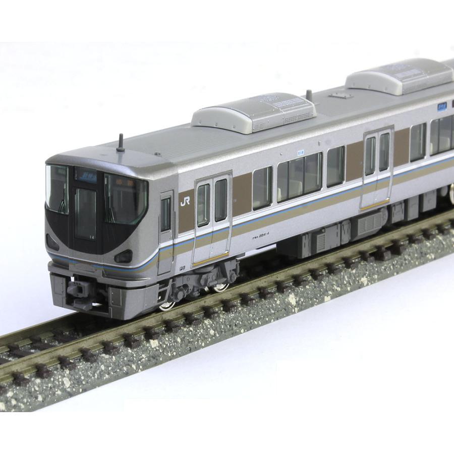 225系0番台 「新快速」 8両セット 【KATO・10-871】