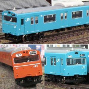 JR103系体質改善車 阪和線 K612編成 2012 6両編成セット(動力付き) 【グリーンマックス・4411】