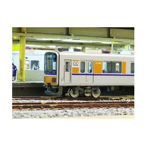東武50090型 TJライナー 増結用中間車4両セット(動力無し) 【グリーンマックス・4680G】