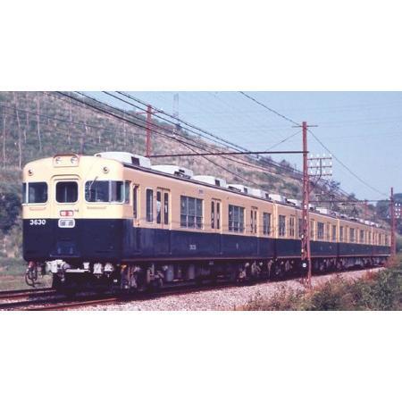 山陽電鉄3050系・鋼製車 旧塗装 4両セット 【マイクロエース・A8880】
