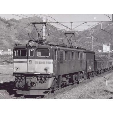 ED61-7・青色・中央線 【マイクロエース・H-7-017】