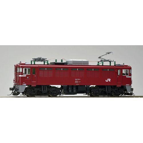ED79-0 (シングルアームパンタグラフ搭載車・プレステージモデル) 【TOMIX・HO-197】