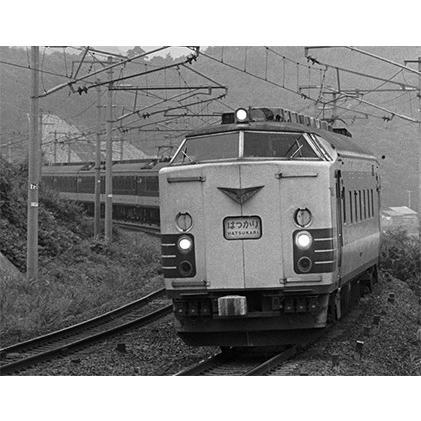 国鉄583系寝台特急電車 クハネ583 キット 【カツミ・KTM-362】