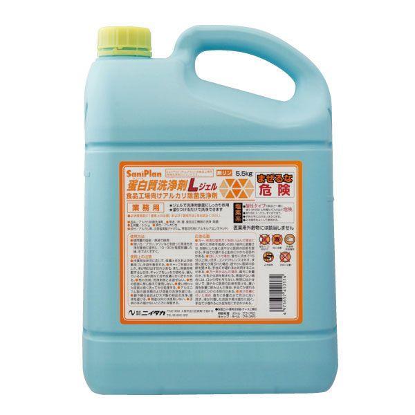 サニプラン 蛋白質洗浄剤L ジェル 5.5KG(3個/箱) ミドリ安全.com PayPayモール店 - 通販 - PayPayモール