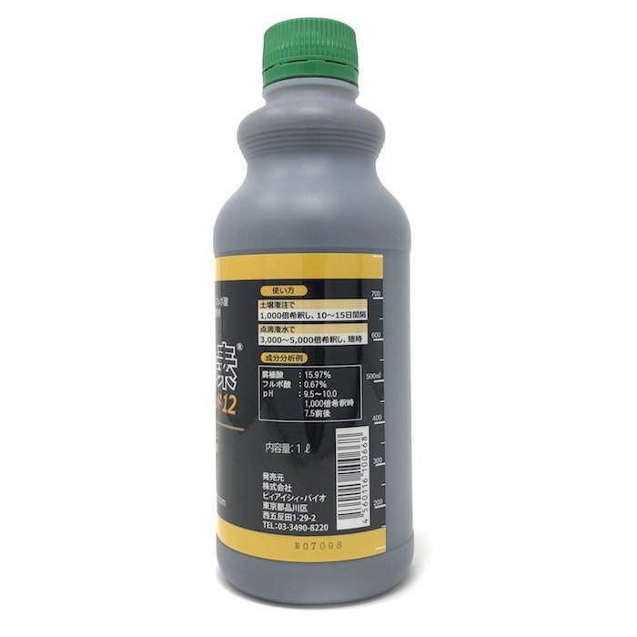 地力の素 カナディアンフミン リキッド12 植物成長促進活力剤 液剤 液肥 midoris 02
