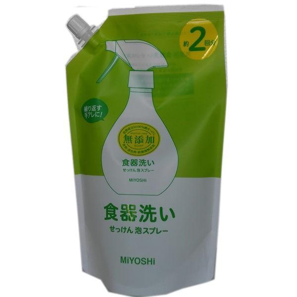 無添加食器洗いせっけん 泡スプレーつめかえ用 600ml  ミヨシ石鹸 midoriya-yshop