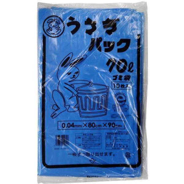 ゴミ袋 70L 10枚入 厚さ0.04 30冊 うさぎパック ブルー エコマーク (東北・関東・中部・関西限定 送料無料)同梱不可 midoriya-yshop