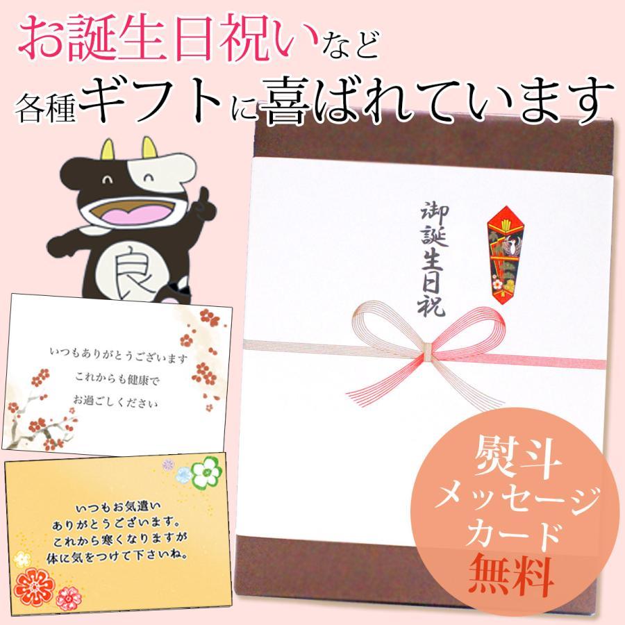 松阪牛 A5 特選すき焼き 800g 送料無料  肉 牛肉 ギフト しゃぶしゃぶ すき焼き 贅沢 グルメ mie-matsuyoshi 11