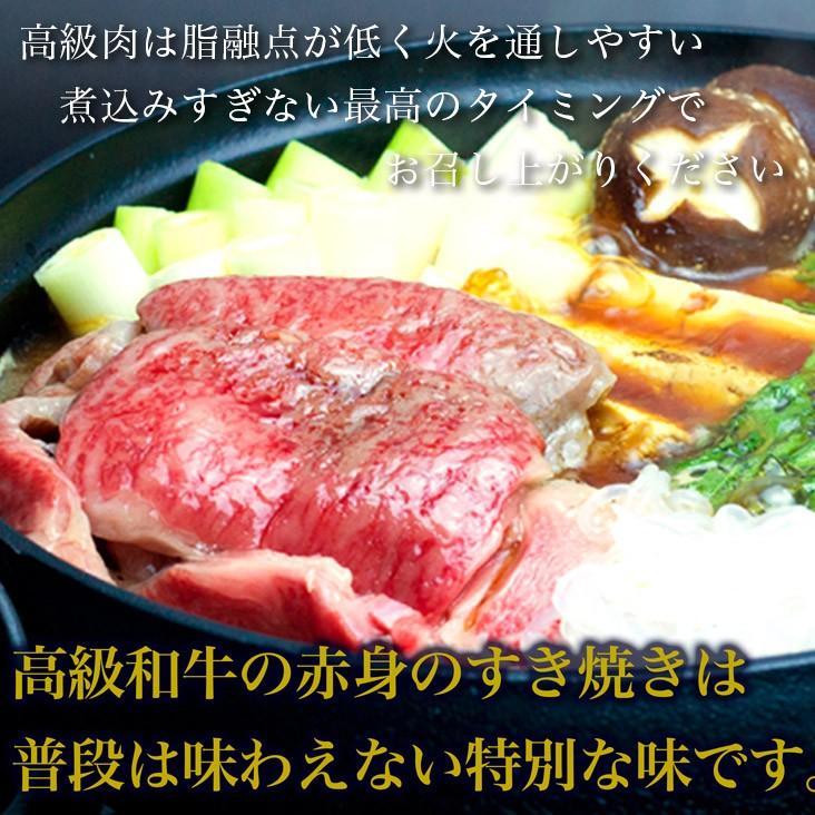 松阪牛 A5 特選すき焼き 800g 送料無料  肉 牛肉 ギフト しゃぶしゃぶ すき焼き 贅沢 グルメ mie-matsuyoshi 08