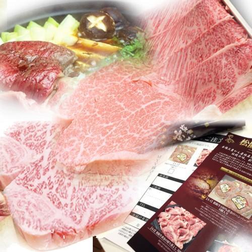 カタログ ギフト グルメ 松阪牛 クリスタル 送料無料 和牛 牛肉 肉 御祝い 御礼 景品 内祝い|mie-matsuyoshi|02