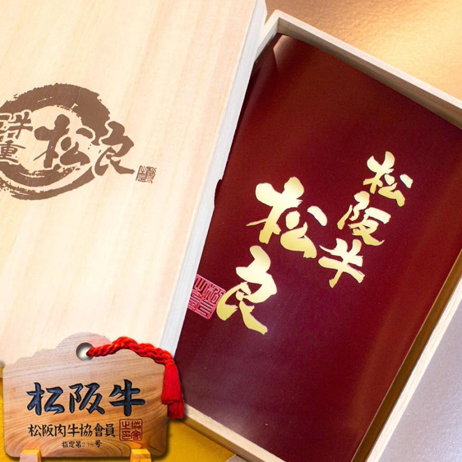内祝い お返し カタログギフト グルメ 桐箱 肉 高級 松坂牛 ブランド肉 ギフト 贈り物 内祝い お返し|mie-matsuyoshi|06