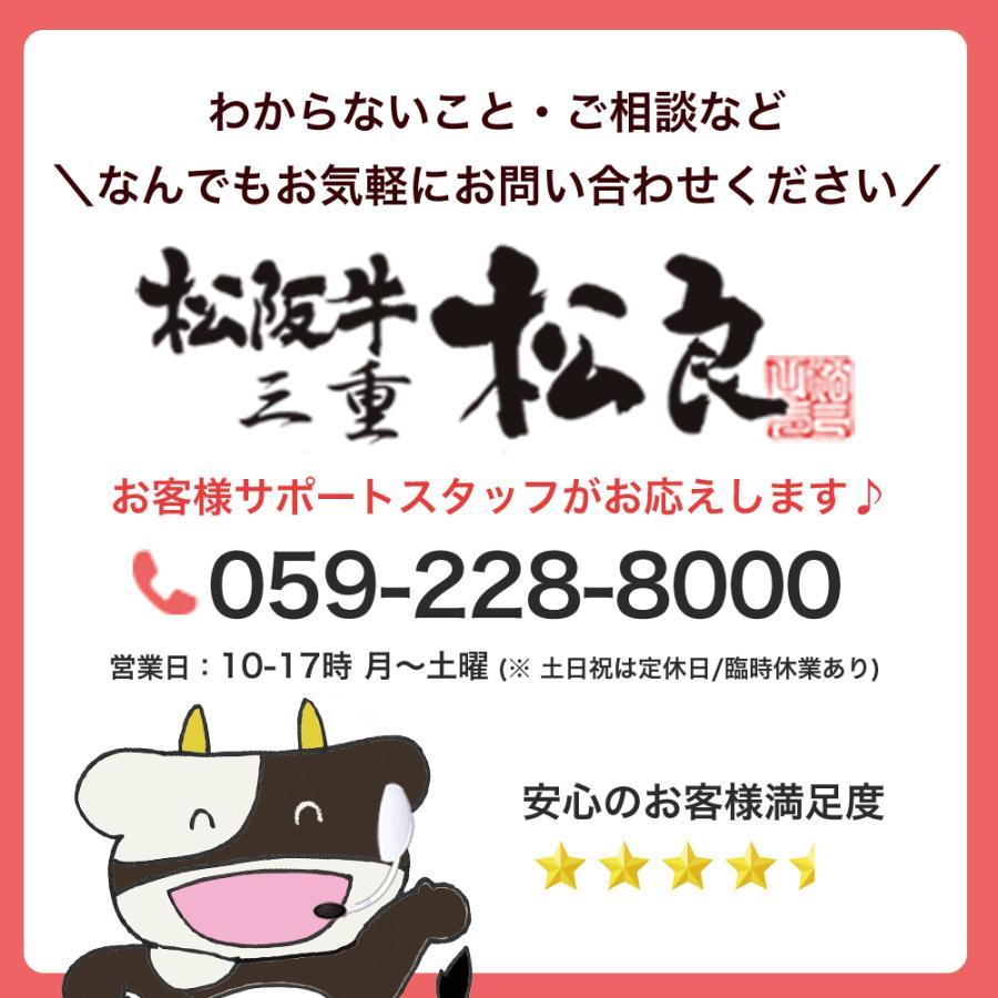 肉 ギフト 牛肉 松阪牛 A5 赤身 ステーキ 100g×2枚 ステーキ肉 送料無料 ハネシタ|mie-matsuyoshi|11