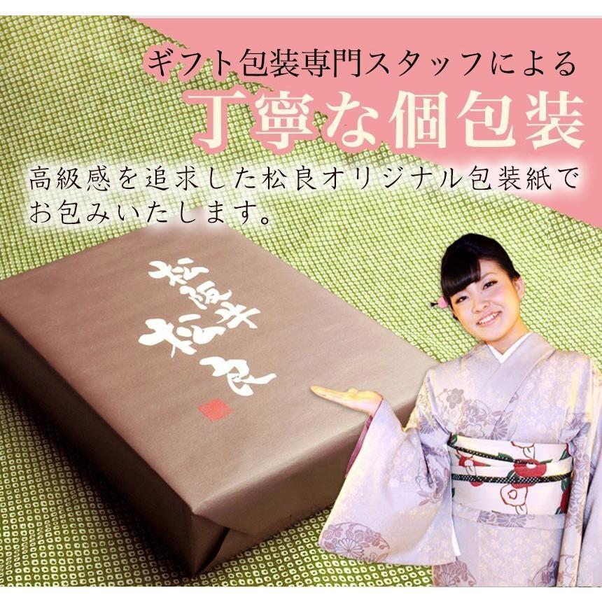 肉 ギフト 牛肉 松阪牛 A5 赤身 ステーキ 100g×2枚 ステーキ肉 送料無料 ハネシタ|mie-matsuyoshi|08