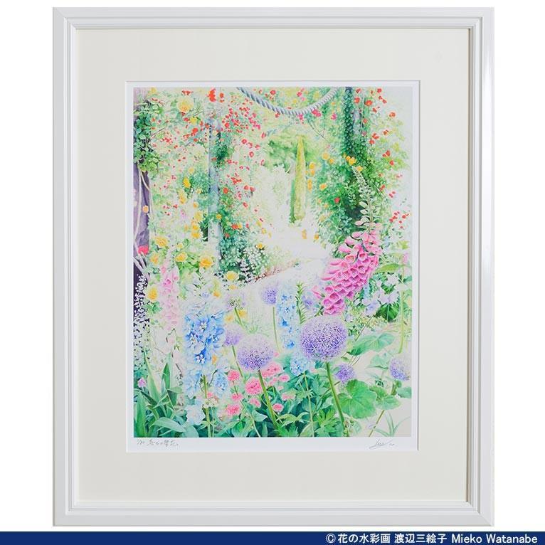 渡辺三絵子 花の水彩画 ジークレー版画(複製画)「喜びの讃花」額装Mサイズ|mieko-watanabe