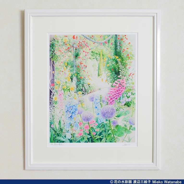 渡辺三絵子 花の水彩画 ジークレー版画(複製画)「喜びの讃花」額装Mサイズ|mieko-watanabe|02
