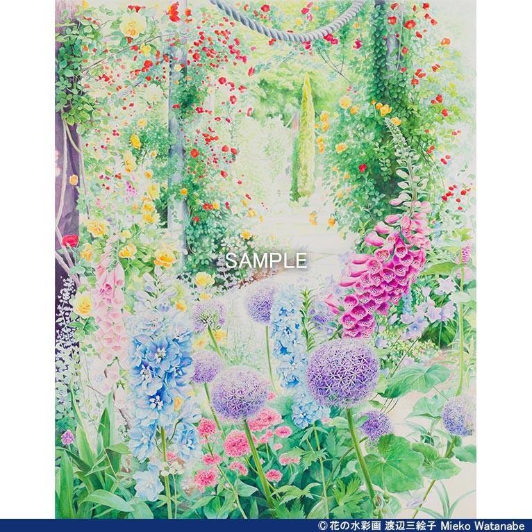 渡辺三絵子 花の水彩画 ジークレー版画(複製画)「喜びの讃花」額装Mサイズ|mieko-watanabe|04