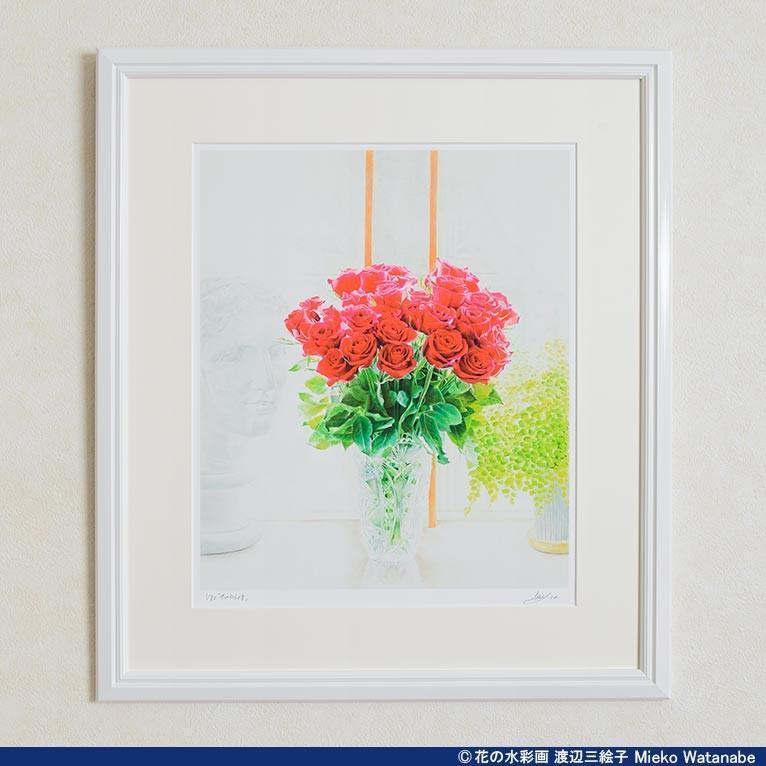 渡辺三絵子 花の水彩画 ジークレー版画(複製画) バラ「サムライ08」額装Mサイズ|mieko-watanabe|02