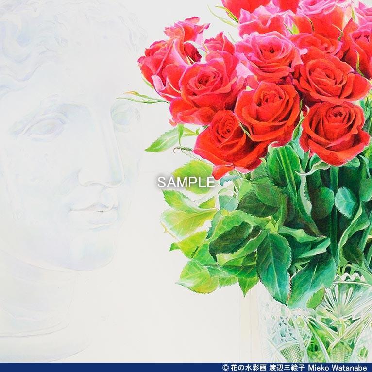 渡辺三絵子 花の水彩画 ジークレー版画(複製画) バラ「サムライ08」額装Mサイズ|mieko-watanabe|07
