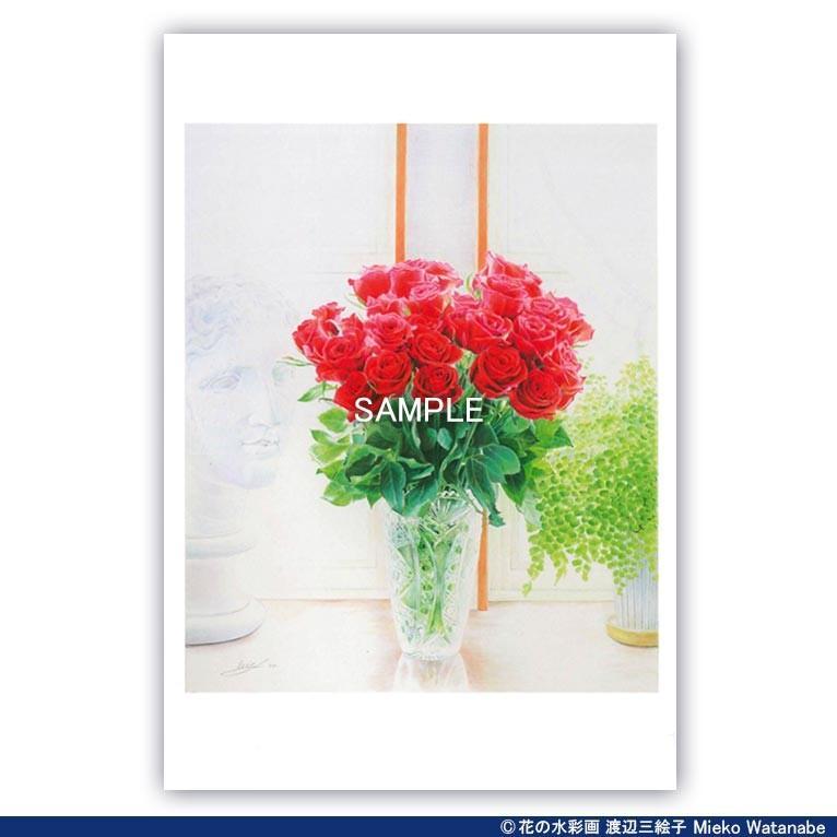 渡辺三絵子 花の水彩画 ポストカード12枚セット|mieko-watanabe|13