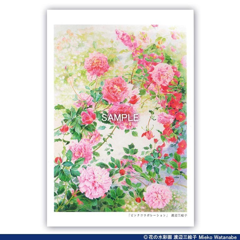 渡辺三絵子 花の水彩画 ポストカード12枚セット|mieko-watanabe|07
