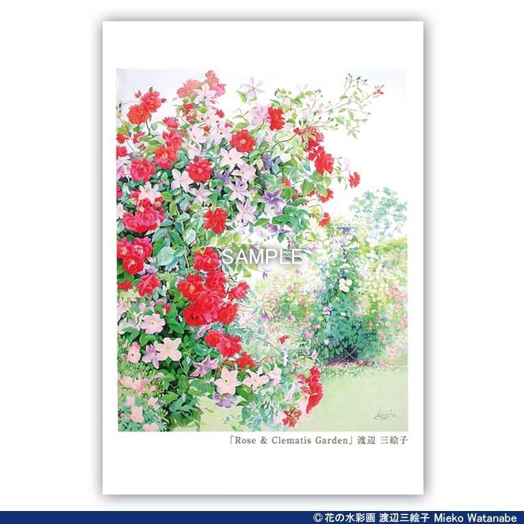 渡辺三絵子 花の水彩画 ポストカード12枚セット|mieko-watanabe|08