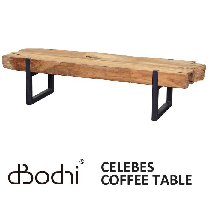 開梱設置 アスプルンド d-Bodhi ディーボディ セレベス コーヒーテーブル チーク古材 アイアン ビンテージ インダストリアル 140cm