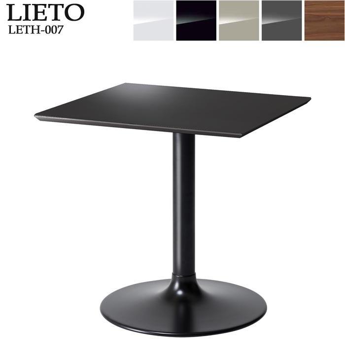 開梱設置 リビングテーブル おしゃれ 正方形 鏡面 ホワイト/ブラック/グレージュ MKマエダ リエット LETH-007 カフェテーブル 1本脚
