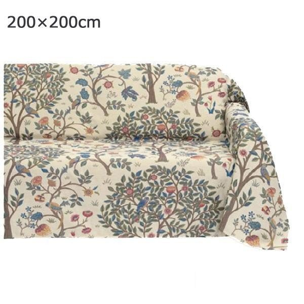 送料無料 川島織物セルコン Morris Design Studio ケルムスコットツリー マルチカバー 200×200cm HV1722 BE ベージュ