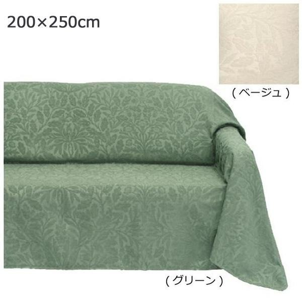 送料無料 川島織物セルコン Morris Design Studio エイコーン マルチカバー 200×250cm HV1705