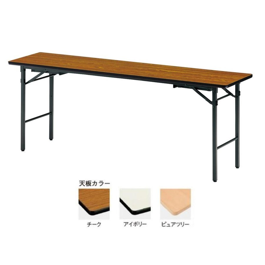 送料無料 フォールディングテーブル 送料無料 フォールディングテーブル 座卓兼用 TKS-1875 代引き・同梱不可