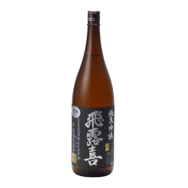 飛露喜 純米吟醸 黒ラベル 1800ml 日本酒 父の日 母の日 お中元 あすつく ギフト のし 贈答品|mighty-liquor