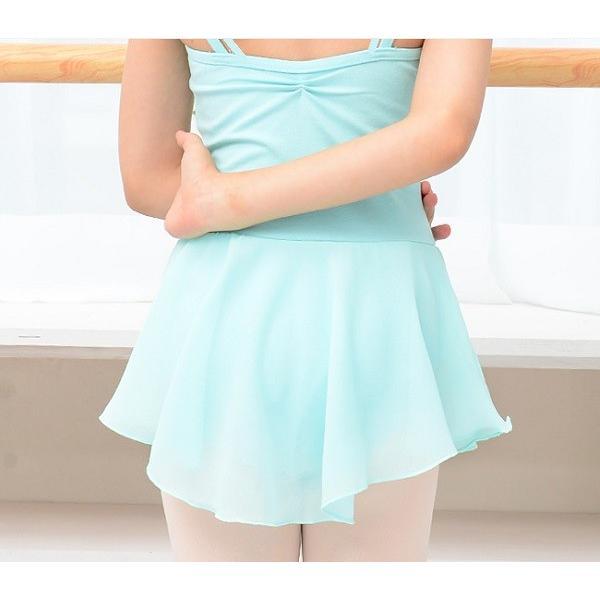 3点セット バレエ 子供 レオタードセット スカート付 タイツ シューズ 送料無料|mignonballet|11