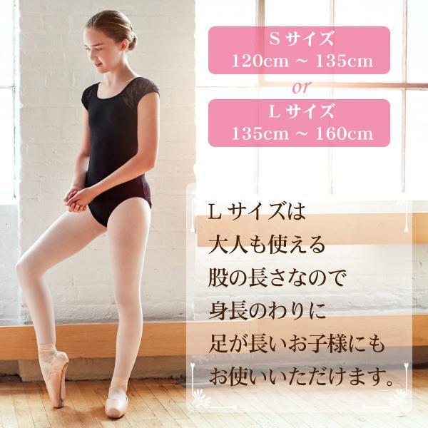 バレエ タイツ 子供 日本製 子供 キッズバレエ 穴あき コンバーチブル 120cm〜160cm (1ヶ月品質保証付き)ロイヤルピンク|mignonballet|11