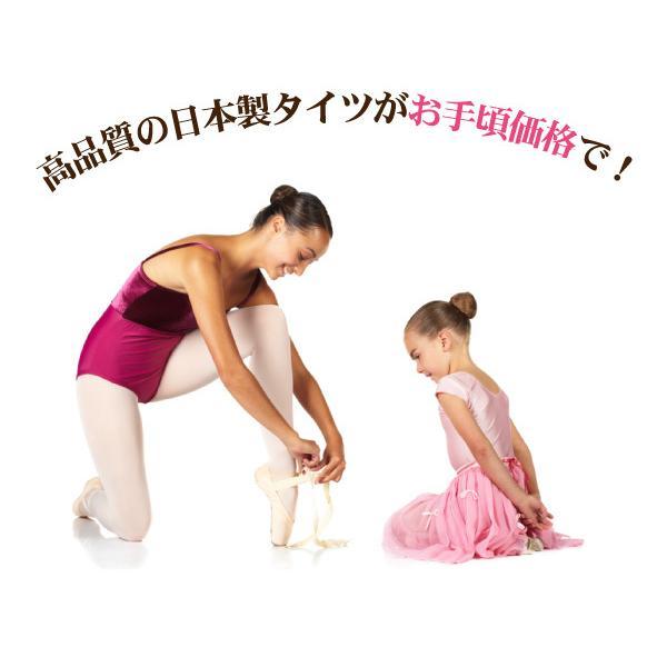 バレエ タイツ 子供 日本製 子供 キッズバレエ 穴あき コンバーチブル 120cm〜160cm (1ヶ月品質保証付き)ロイヤルピンク|mignonballet|12