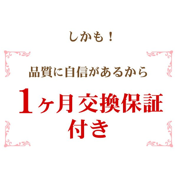 バレエ タイツ 子供 日本製 子供 キッズバレエ 穴あき コンバーチブル 120cm〜160cm (1ヶ月品質保証付き)ロイヤルピンク|mignonballet|13
