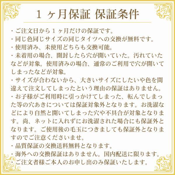 バレエ タイツ 子供 日本製 子供 キッズバレエ 穴あき コンバーチブル 120cm〜160cm (1ヶ月品質保証付き)ロイヤルピンク|mignonballet|14