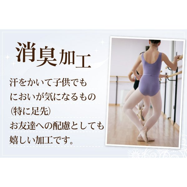 バレエ タイツ 子供 日本製 子供 キッズバレエ 穴あき コンバーチブル 120cm〜160cm (1ヶ月品質保証付き)ロイヤルピンク|mignonballet|05