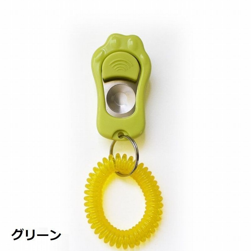 しつけ用品 犬 クリッカー 犬笛 トレーニング ペット用品 ペットグッズ ...