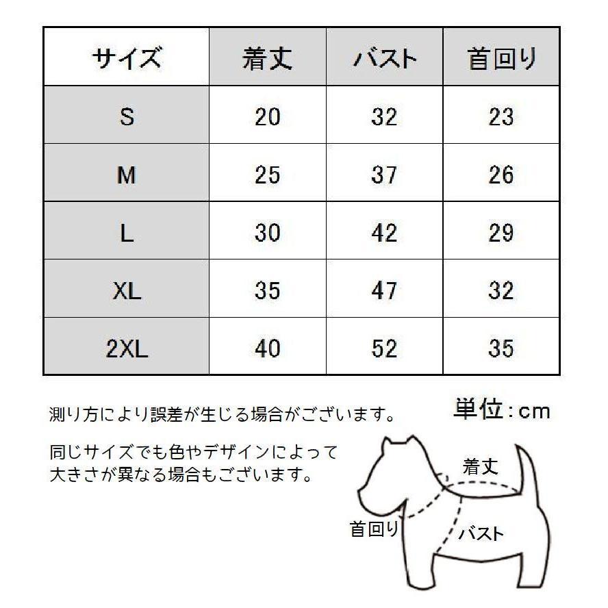 ドッグウェア いぬ服 ワンピース レース ペット用 犬 猫 フレア Aライン フリル 重ね着風 袖なし ノースリーブ フェイクレイヤード プルオーバー mignonlindo 16
