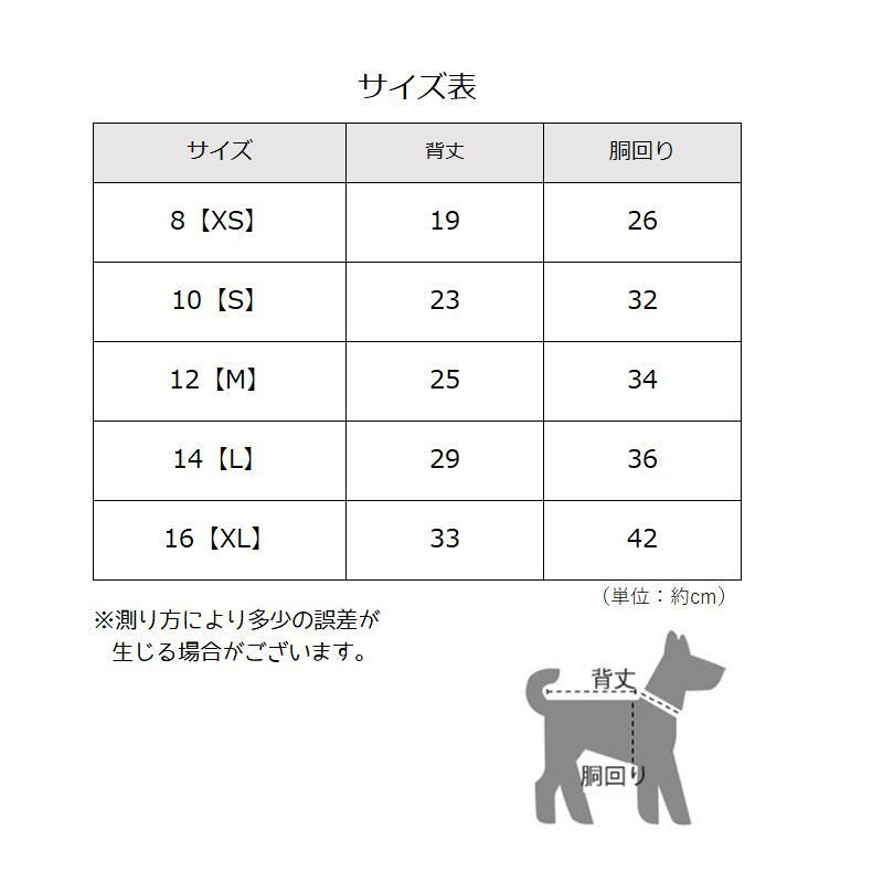 ドッグウェア ワンピース 犬服 猫服 ペット用品 小型犬 デニム 袖なし ジャンパースカート ティアードスカート フリル 吊りスカート おしゃれ かわ|mignonlindo|19