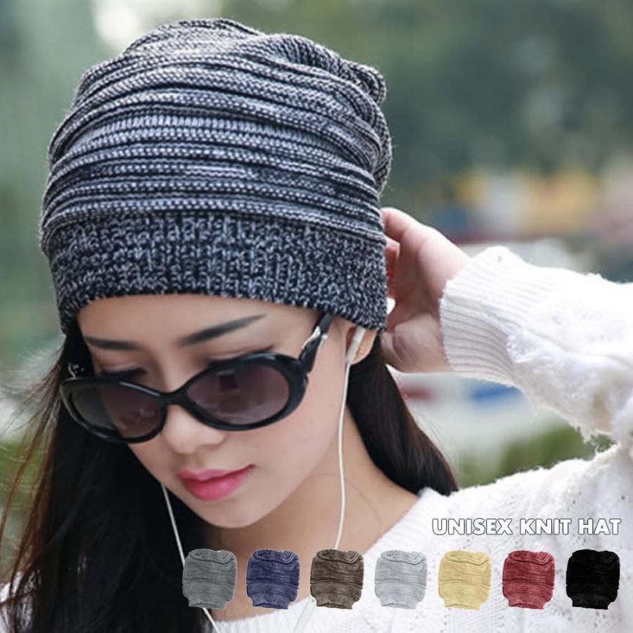 <30代40代>大人女子が似合う♪オシャレなニット帽のおすすめを知りたい!