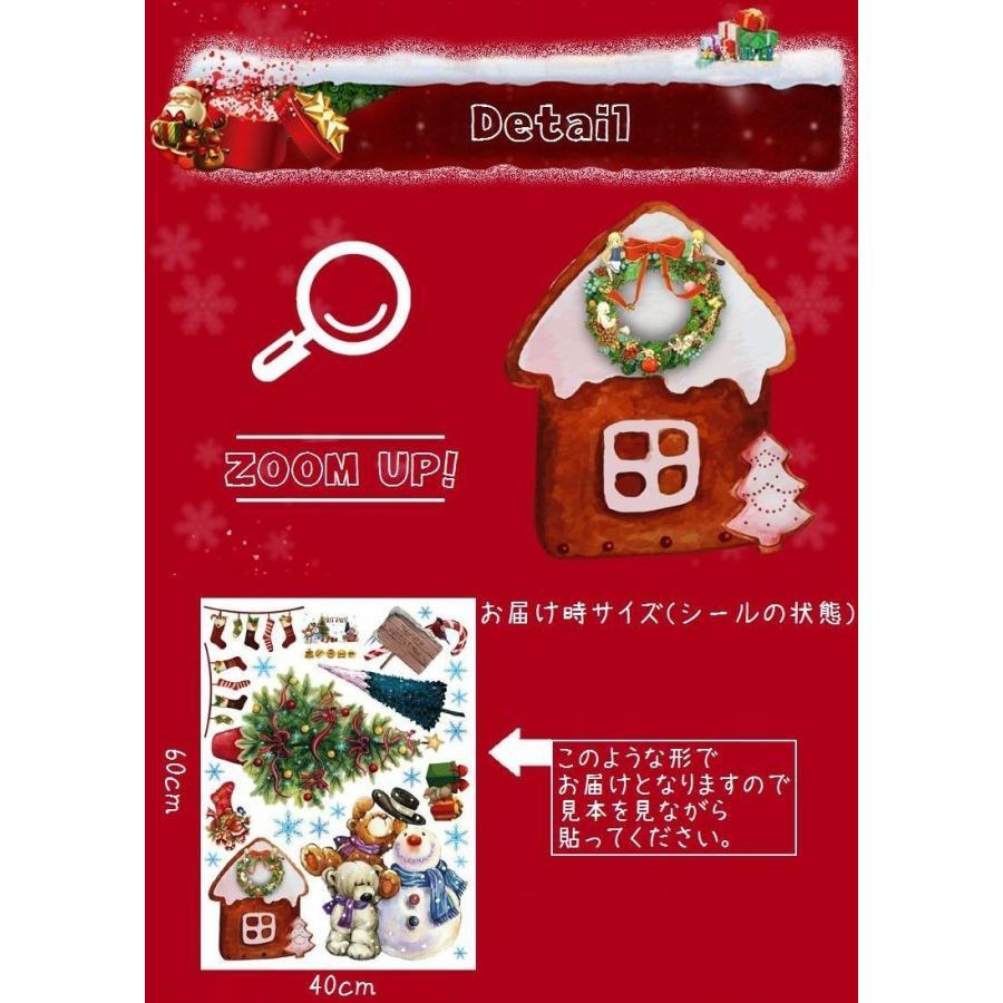 ウォールステッカー 壁紙シール クリスマス 貼ってはがせる X Mas 壁シール ガラス 窓 クリスマスツリー 雪だるま クマ おしゃれ パーティー Zak おとりよせ Com 通販 Yahoo ショッピング